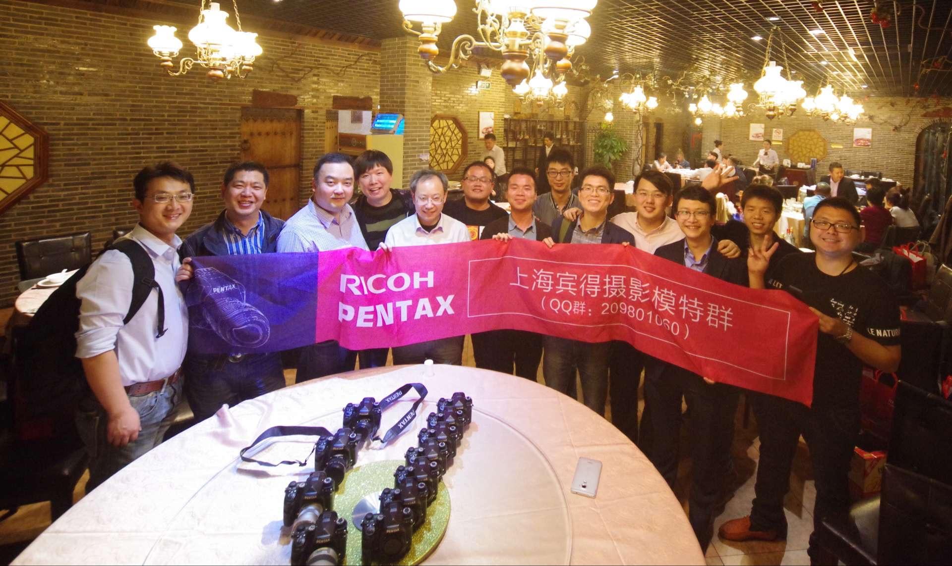 轉載,上海理光總部的K-1開箱貼